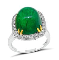 Estate 7.29ct Colombian Emerald 0.75ct Diamond Ring